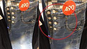 妻買「4鈕扣」牛仔褲!誠實夫阻止曝超羞原因 釣出老司機 爆怨公社