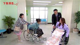 寶娜與妍熙兩人直接單挑,超狂輪椅格鬥戰。