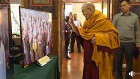 達賴喇嘛,臉書直播(圖/翻攝自達賴喇嘛臉書)