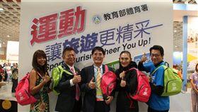 ▲體育署在台北旅展設攤。(圖/體育署提供)