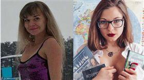 俄羅斯,女老師,洋裝,短裙,低胸 https://www.instagram.com/p/BvvOmDQAhkV/