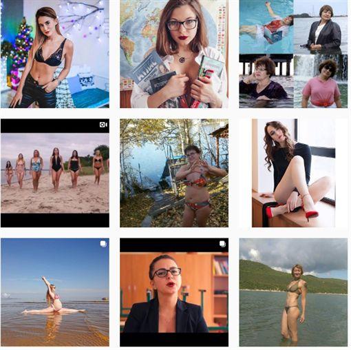 俄羅斯,女老師,洋裝,短裙,低胸https://www.instagram.com/p/BvvOmDQAhkV/
