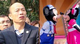 韓國瑜,迪士尼 圖/高市府提供,翻攝自瘋遊東京迪士尼臉書