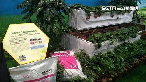 共享自然農科展(台中市政府)