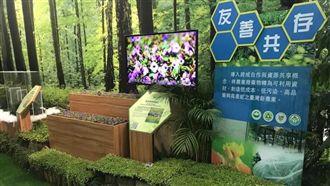 花博共享自然農科展 傳授天然除蟲法