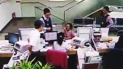 詐騙集團,網路交友,匯款,台東