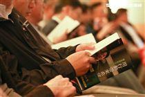 賴清德新書《用行動帶來希望:賴清德的決策風格》發表記者會。(記者林士傑/攝影)