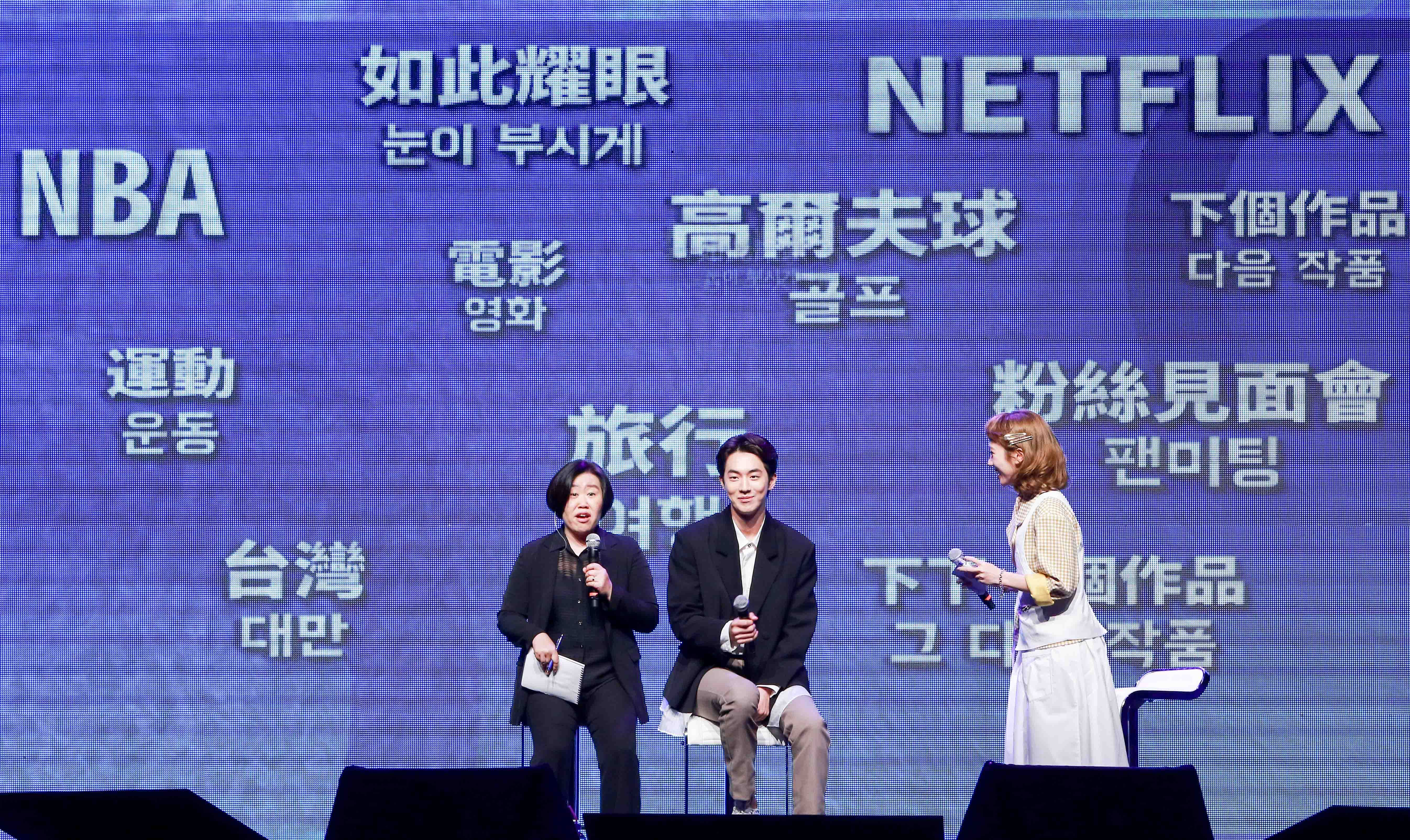 韓星南柱赫2度來台會粉絲熱情歡迎。(記者林士傑/攝影)
