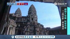 柬觀光翻身-07'04