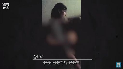 黃荷娜吸毒影片曝光/YouTube