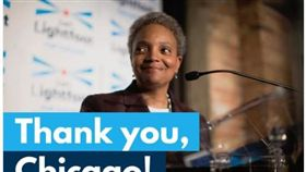 芝加哥市長選舉 首位公開出櫃非裔女市長誕生(圖/翻攝自推特)