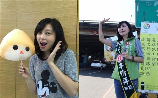 李倩萍,新北市,離婚,澄清,美女議員 (圖/翻攝自臉書)