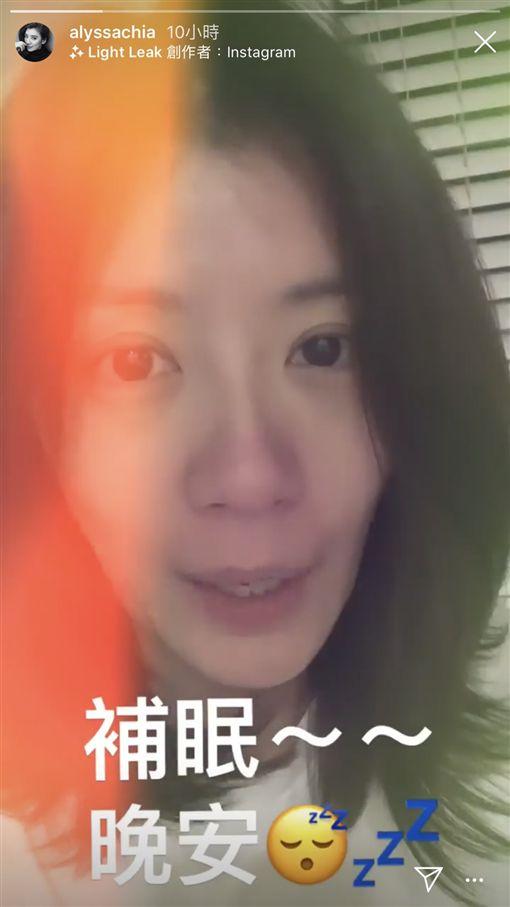 賈靜雯/IG