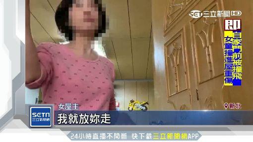女賊偷20萬失風 淚訴:「單親媽」扛家計