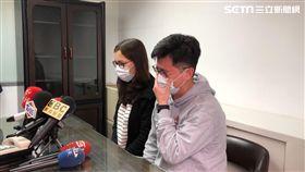 台北市內湖區連鎖托嬰中心李姓男嬰疑趴睡窒息死亡,男嬰父母出面召開記者會(楊忠翰攝)