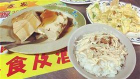 ▲方家雞肉飯(圖/翻攝自chris_underpeace IG)