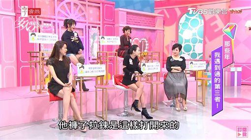 王思佳被劈腿/翻攝自女人我最大YouTube