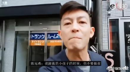 楊宗緯,陳冠希