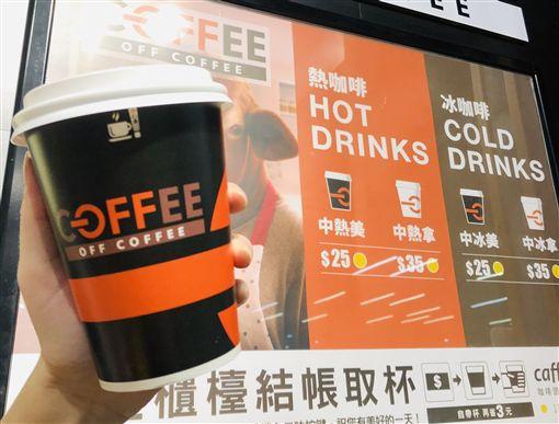 全聯咖啡。(記者馮珮汶攝)