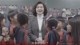 宜蘭縣政府在兒童節前夕,推出一部以縣長林姿妙為主角的「兒童政策」宣傳影片,沒想到有人爆出縣府要求各校校長播放該影片,遭質疑是「造神」。對此,林姿妙澄清,她只是希望孩子能懷感恩的心,絕對沒有強制各校宣傳與播放。(圖/《elanddmc》YouTube)