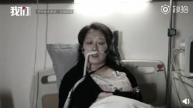 吳夢,網紅,高齡,孕婦,產子,死亡/翻攝自微博