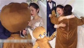 婚禮,布偶裝(圖/翻攝自微博)