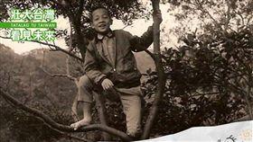 ▲賴清德秀童年照片,祝福小朋友兒童節快樂(圖/翻攝自賴清德臉書)