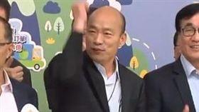 韓國瑜就職百日 圖/翻攝畫面