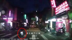 台北,北投,小孩,馬路,衝出,斑馬線。翻攝自黑色豪門企業