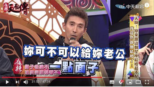 潘若迪上《麻辣天后傳》 圖/翻攝自YouTube