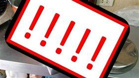 一名男網友在社群網站發文翻出3年前老婆煮副食品卻把鍋子毀掉的照片,讓不少網友看傻了眼。(圖/翻攝自爆料公社)
