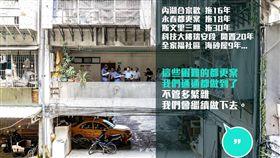 ▲柯文哲臉書宣布全家福社區都更案,正式審議通過(圖/翻攝自柯文哲臉書)
