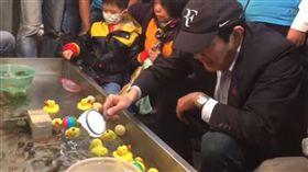 馬英九,兒童節,烏龜,撈魚,小朋友