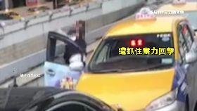 計程車互毆1800