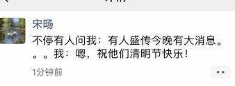京東集團副總裁否認奶茶妹離婚/翻攝自微博