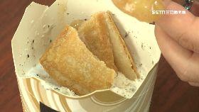 麥當隱吃法1800