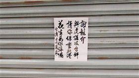 台南,謝龍介,恐嚇,花生,國民黨(圖/翻攝畫面)