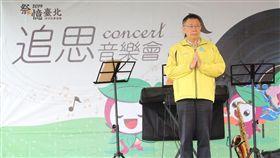 柯文哲出席清明慎終追遠音樂會,台北市政府