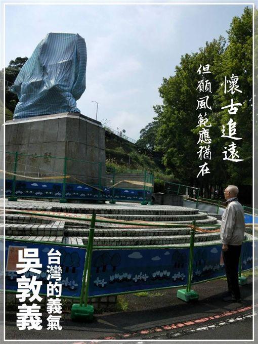 吳敦義 圖/翻攝自黃國昌臉書