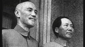蔣中正,毛澤東 圖/翻攝自黃國昌臉書