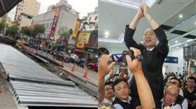 高雄下水道工程,韓國瑜,組合圖