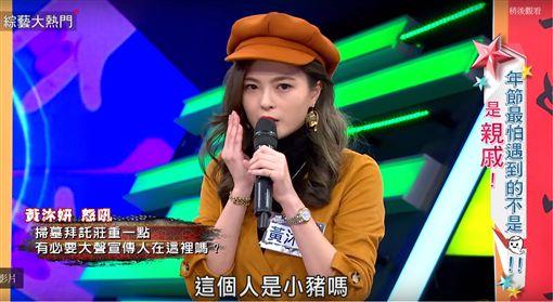 黃沐妍/youtube