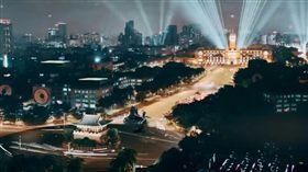 (圖/翻攝自中華文化總會)台北,總統府,音樂會,凱達格蘭大道