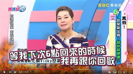 屈中恆,Vicky/YT