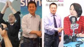 費鴻泰,韓國瑜,蔡正元,王鴻薇,組合圖