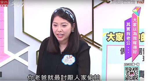 阿弟,Mei(youtube)