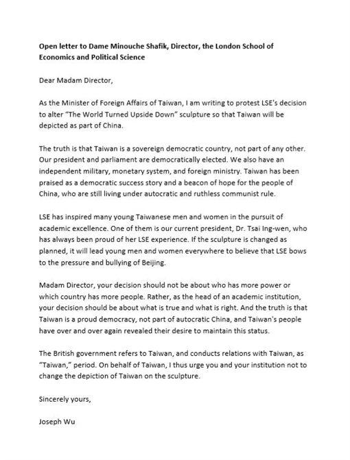 外交部部長吳釗燮致英國倫敦政經學院(LSE)校長 Dame Minouche Shafik公開信,外交部