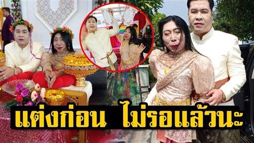 泰國長腿網紅出國拍廣告 慘遭遣返回國(圖/翻攝自臉書)