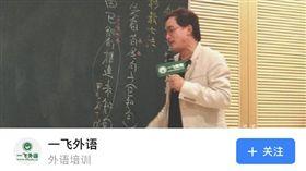 陳星赴中另起爐灶 陸網友罵翻:預防下一個「防師騎」 圖/翻攝自微博