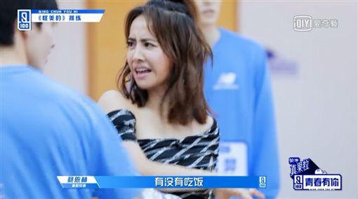 蔡依林/翻攝愛奇藝